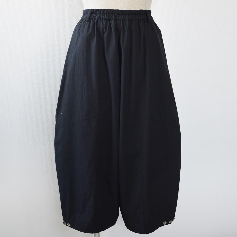 バルーン風パンツ 綿 墨色