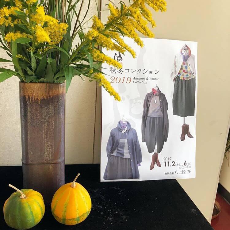 しのぶ秋冬コレクション2019のイメージ