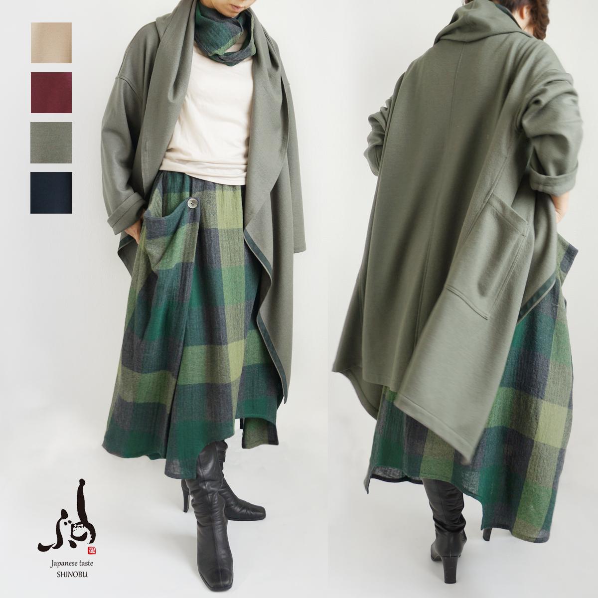 フード付きコート ウール